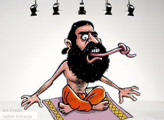 An Open Letter to Baba Ramdev