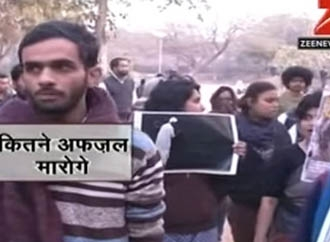 The truth behind the forensic test of JNU Videos