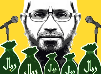All About Zakir Naik's Foreign Funding Accumulated Under The Nose Of Govt